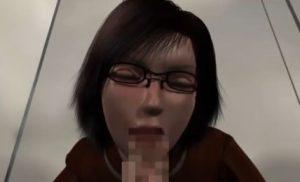 【3Dエロアニメ】メガネのお姉さんがゆっくりスローペースでフェラチオしちゃってます…めっちゃ味わって舐めてる感じだなあ